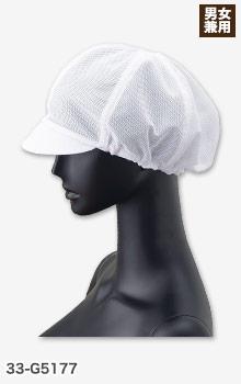 六方帽子(33-G5177)
