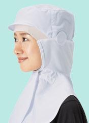 フードタイプの衛生帽子
