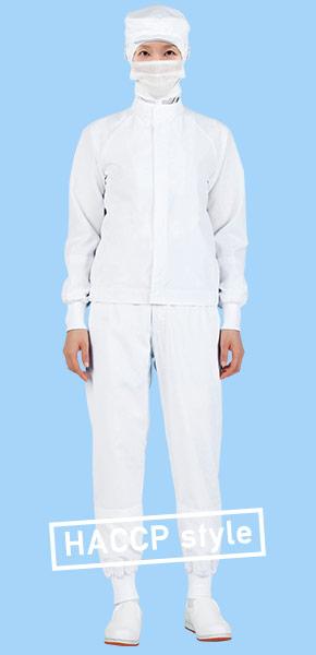 HACCP(ハサップ)対応。異物混入防止仕様のおすすめ食品白衣コーディネート