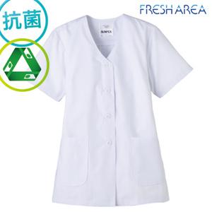 【襟なし】抗菌素材「フレッシュエリア」の女性用半袖食品調理衣(33-FA332)