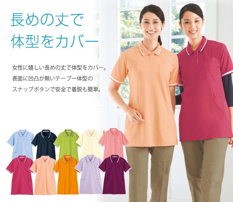 ホワイセル(WHISEL)半袖ポロシャツ 女性用 WH90338メイン画像