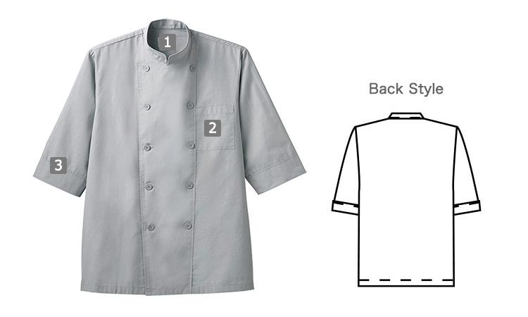 男女兼用七分袖コックシャツ(31-as6021)の商品詳細