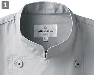 定番で着やすいダブルボタンタイプ