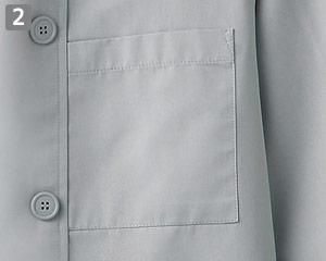 収納に便利な左胸アウトポケット