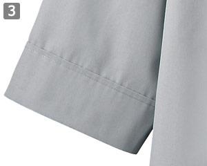 袖口がじゃまにならない七分袖