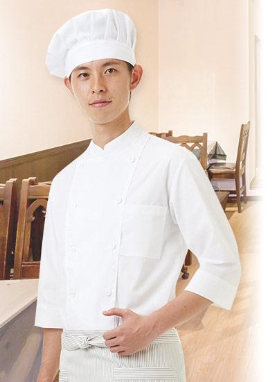 男女兼用七分袖コックシャツの特徴(31-as6021)