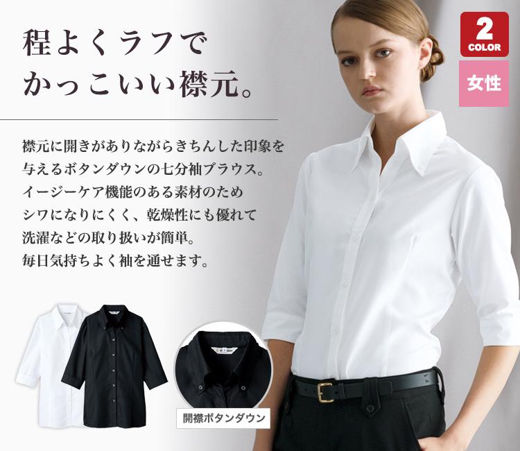 程よくラフでかっこいい開襟タイプの七分袖シャツ