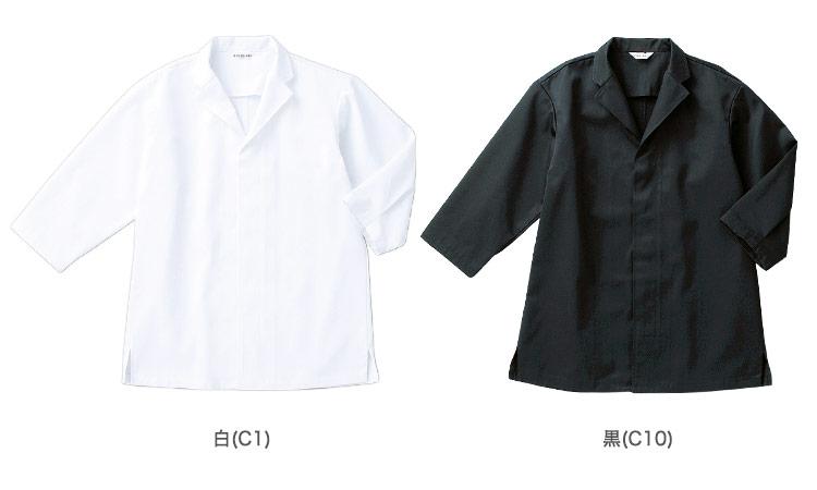 七分袖白衣(31-DN6853)のカラーバリエーション画像