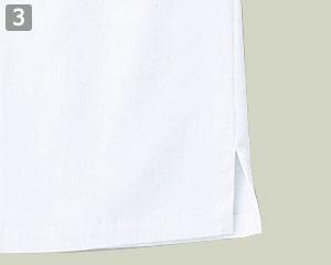 半袖白衣のポイント�両脇スリット入り