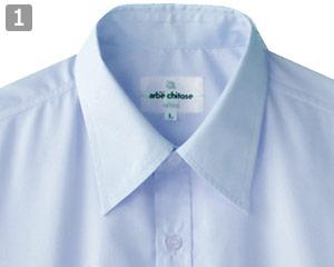 長袖シャツのポイント�襟元とボタン