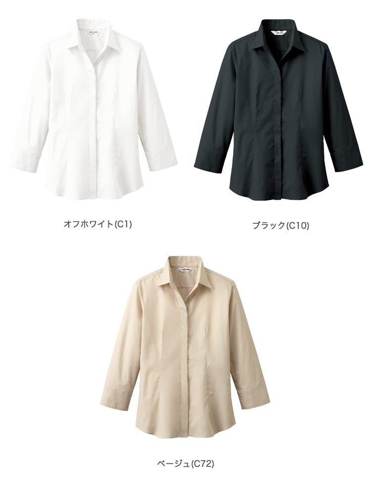 七分袖シャツ(31-EP7736)のカラーバリエーション画像