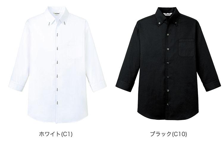ボタンダウンシャツ(31-7823)のカラーバリエーション画像