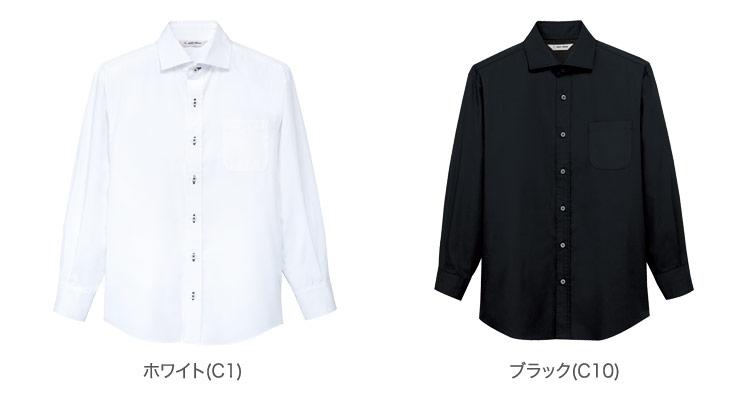 長袖ワイドシャツカラーバリエーション