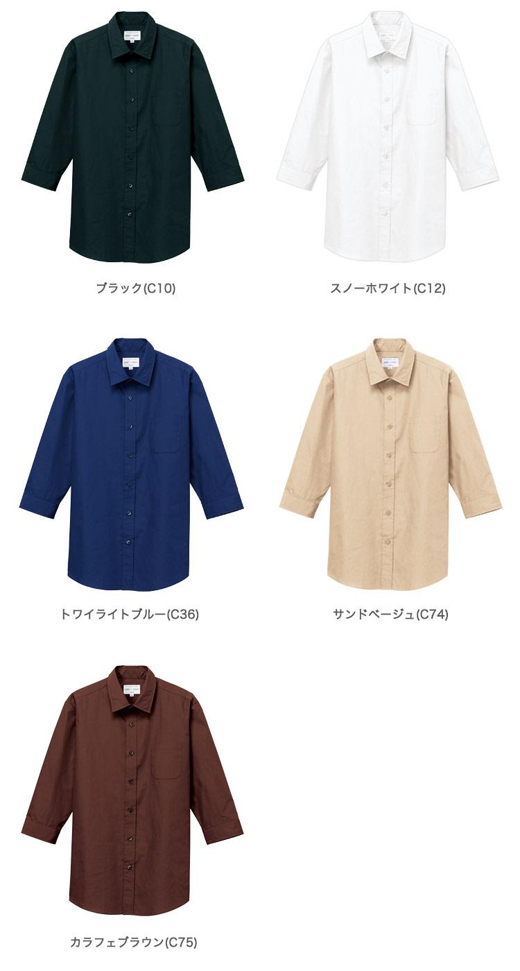 七分袖レギュラーカラーシャツ(31-EP8355)のカラーバリエーション画像