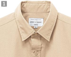半袖レギュラーカラーシャツのポイント�合わせやすい襟元とボタン