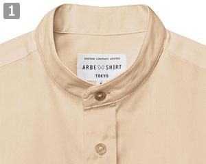 長袖スタンドカラーシャツのポイント�襟元とボタン