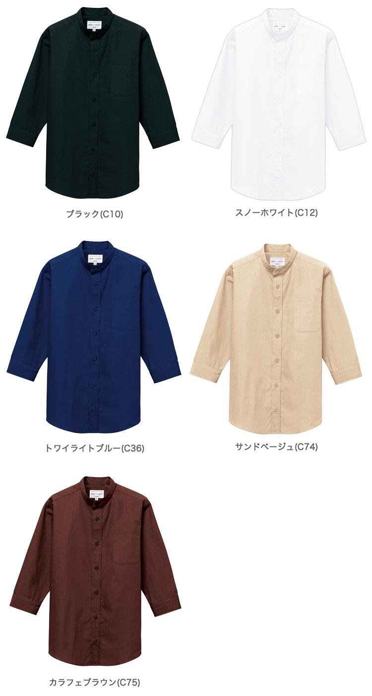 七分袖スタンドカラーシャツ(31-EP8361)のカラーバリエーション画像