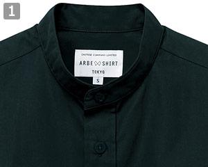 七分袖スタンドカラーシャツのポイント�スタンドカラーとボタン