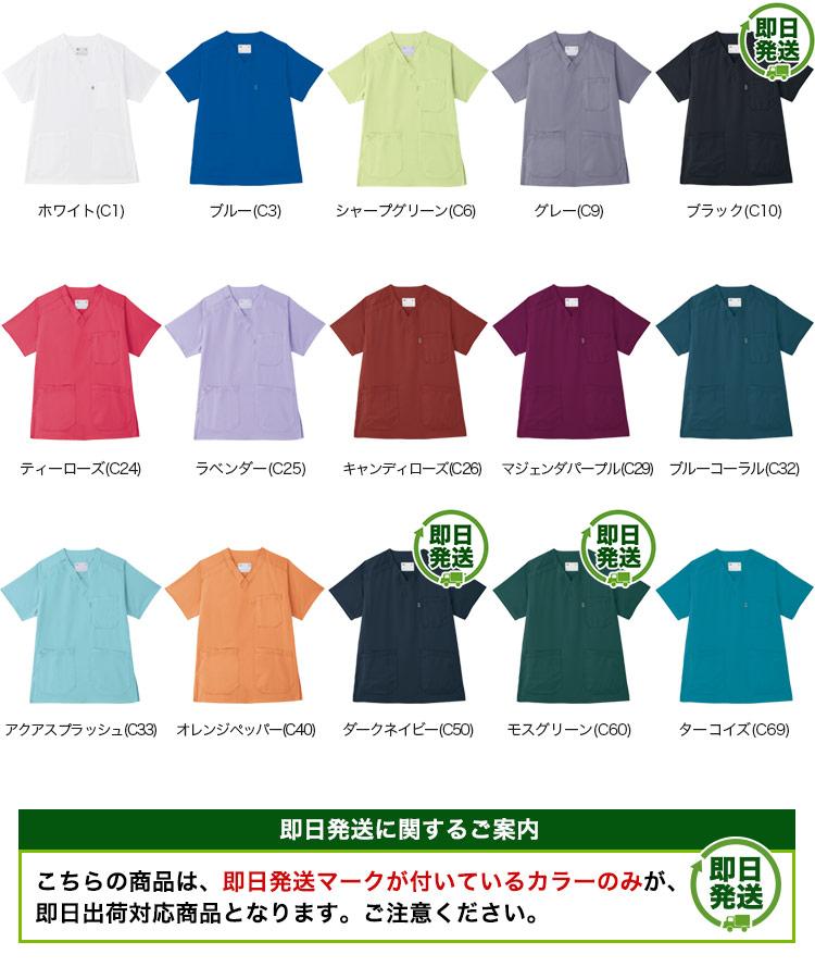 31-mz0120 カラーバリエーション