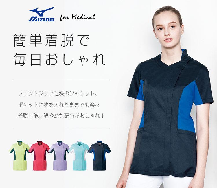 チトセ(unite)レディースジャケット(半袖)31-mz0128メイン画像