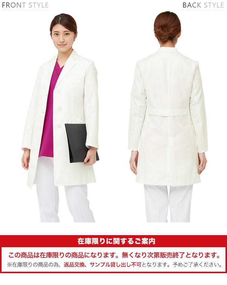 MIZUNO×ドクターコートの正面スタイル、背面スタイル