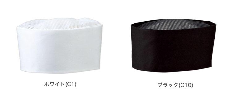 和帽子(天メッシュ)(31-NO7600)のカラーバリエーション画像