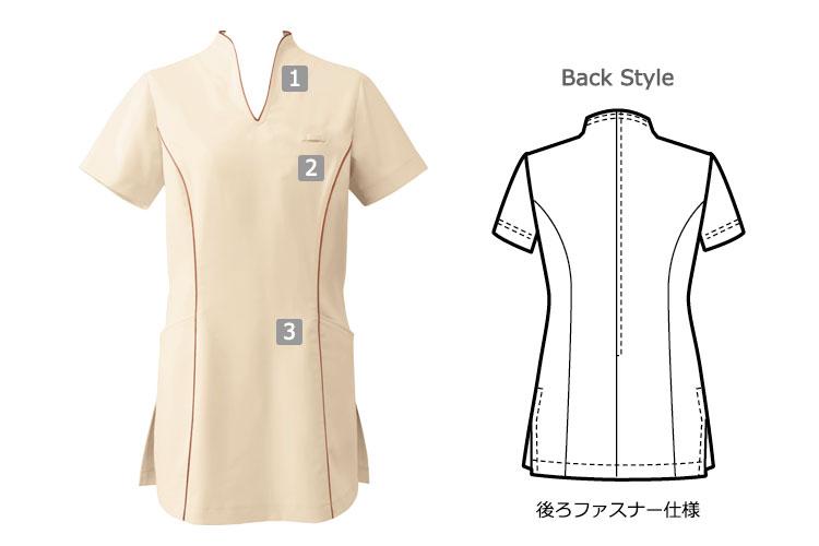 チュニックシャツ(32-00120)のおすすめポイント