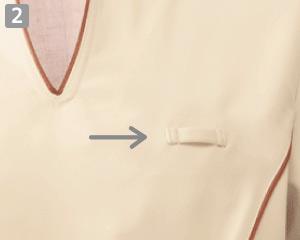 チュニックシャツのポイント2:ネームプレートループ