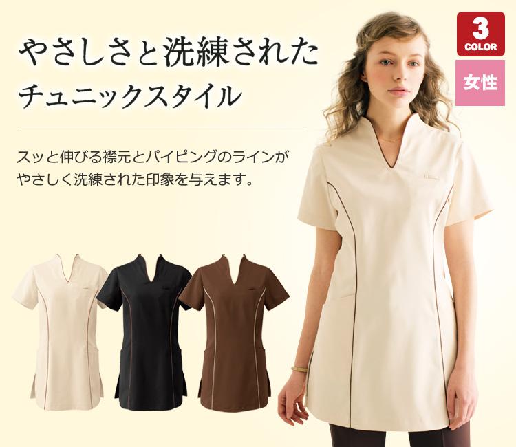 やさしさと洗練されたイメージのチュニックシャツ(32-00120)