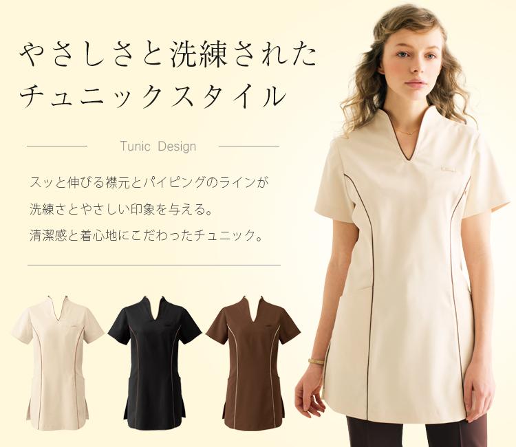 ボンユニのレディースチュニックシャツ 32-00120