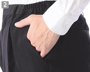 メンズパンツのポイント�両脇スラッシュポケット