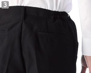 メンズパンツのポイント�両後片玉緑ポケット