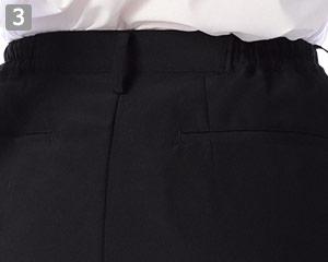 レディースパンツのポイント�両後片玉緑ポケット