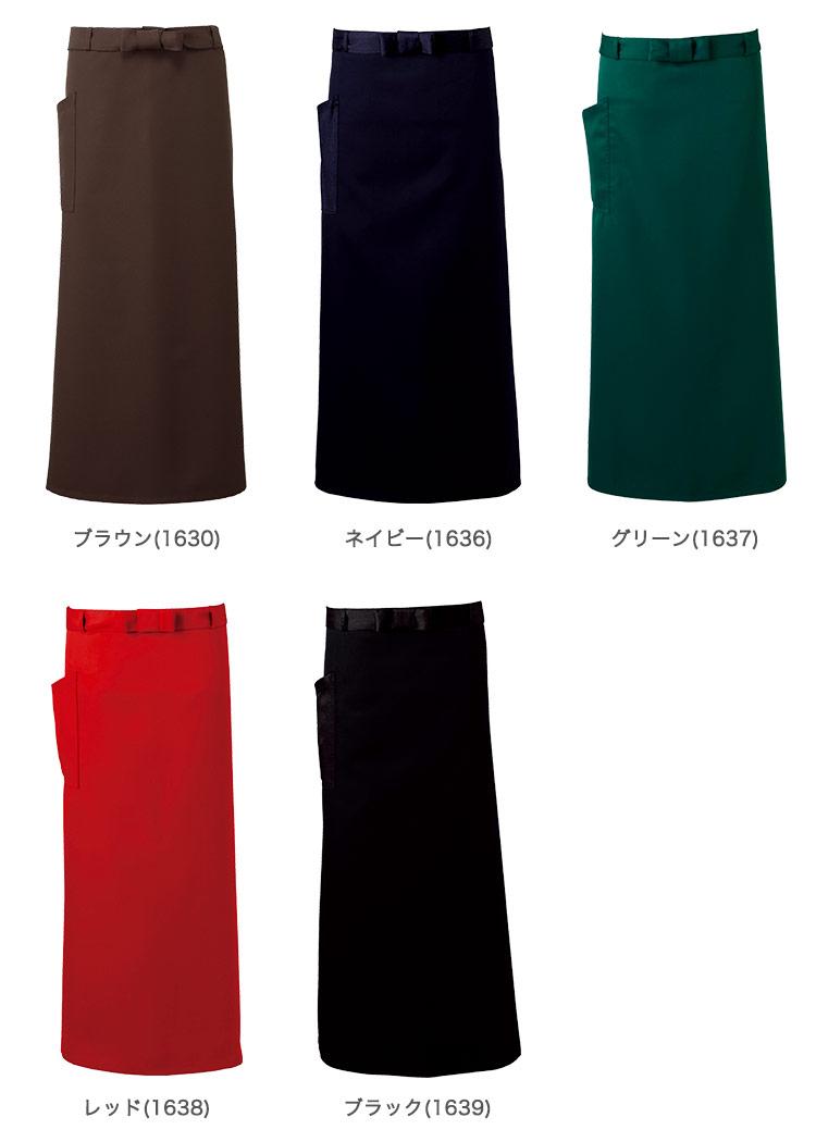 ソムリエエプロンのカラーバリエーション画像(ブラウン、ネイビー、グリーン、レッド、ブラック)