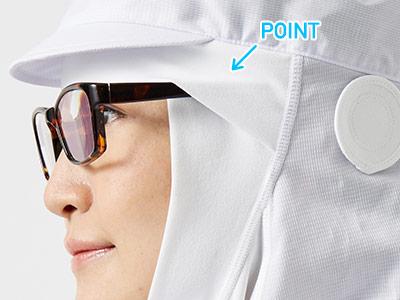 はさみ込み式メガネさしの衛生帽子