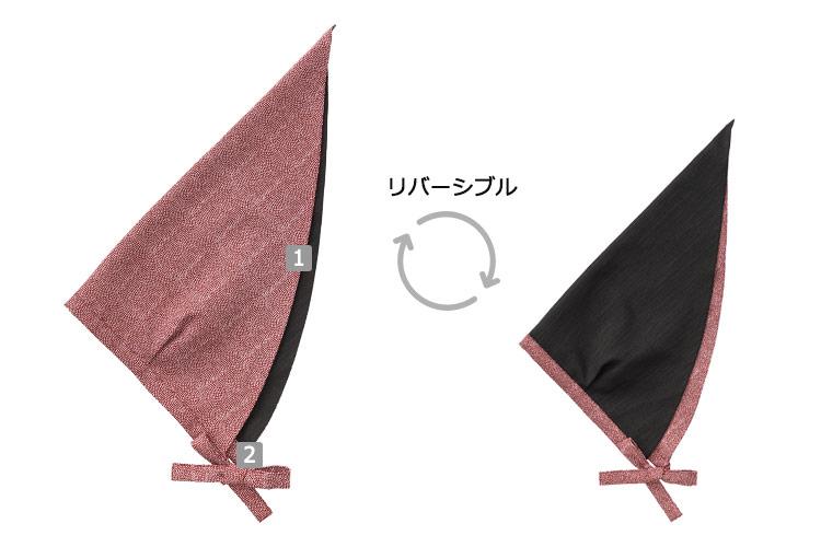 三角巾 33-JA6795(6796 6797 6798 6799)のおすすめポイント
