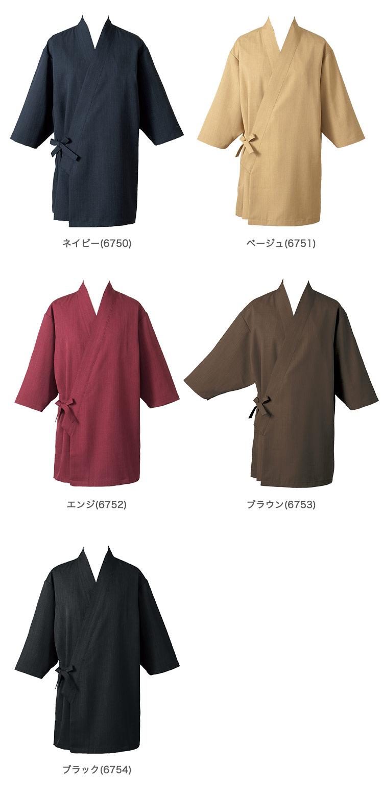 作務衣(上衣)33-JT6750(6751 6752 6753 6754)カラーバリエーション画像