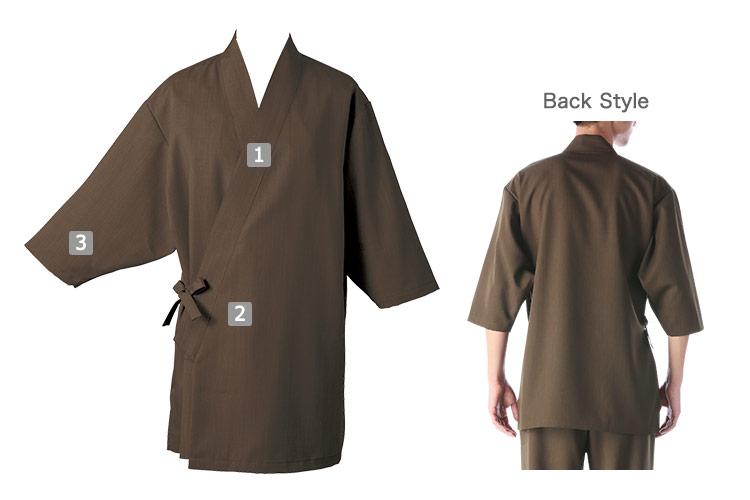 作務衣(上衣)33-JT6750(6751 6752 6753 6754)のおすすめポイント
