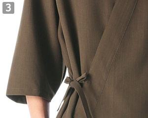 細目の袖口