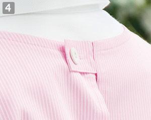 胸当てエプロンのポイント�後ろ中心釦留め調節可能