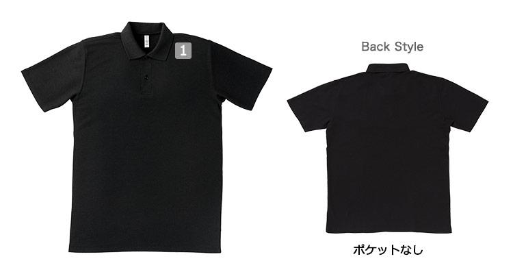鹿の子素材の定番ポロシャツの商品詳細(34-ms3108)