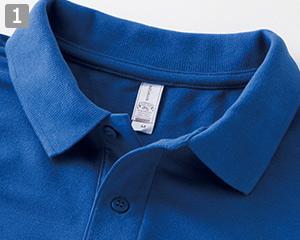 ポロシャツの襟にはリブ編み素材を使用(34-ms3108)