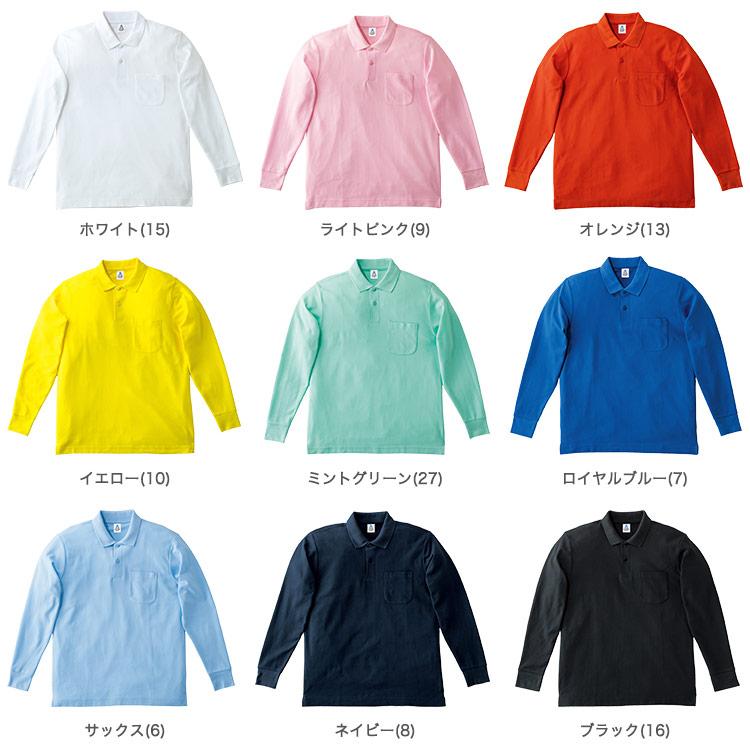 色が選べる豊富なカラー展開のポケット付きポロシャツ(34-ms3115)