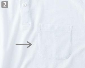 ポケット付きポロシャツで小物が入れられて便利(34-MS3116)