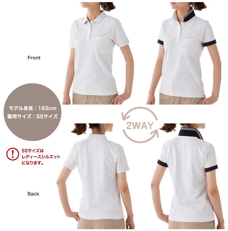 2WAYカラーポケット付きポロシャツ 女性163cm・SSサイズ着用例(34-MS3116)