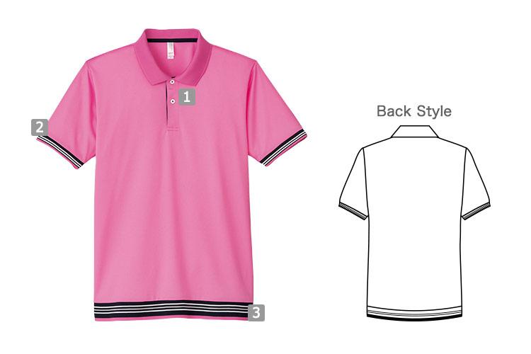 裾ラインリブポロシャツのここが人気のポイント!