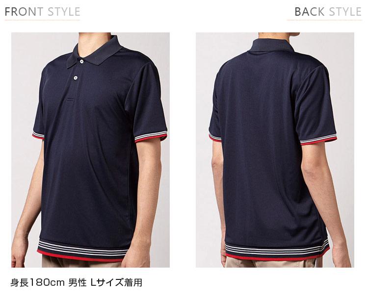 31-ms3117 裾ラインリブポロシャツ男性着用イメージ