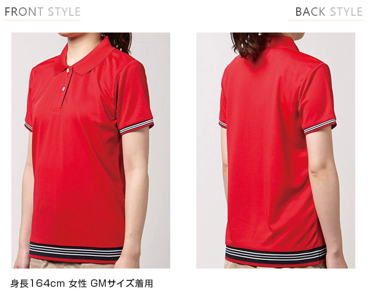 31-ms3117 裾ラインリブポロシャツ女性着用イメージ