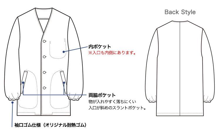 セブンユニフォームの長袖白衣(35-AA0311)画像