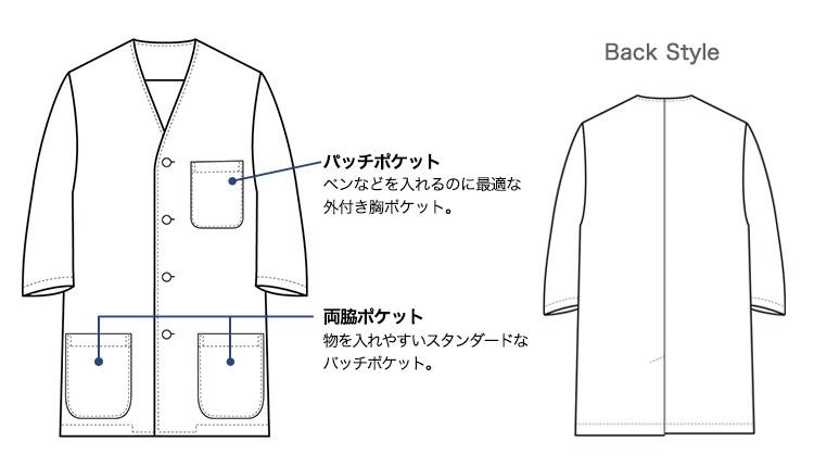 セブンユニフォームの七分袖白衣(35-AA0321)画像